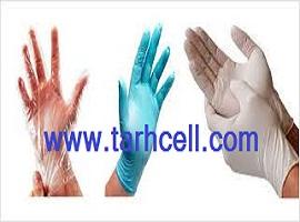 دستکش های یکبار مصرف