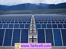 احداث نیروگاه خورشیدی ۲۰کیلووات ، ۱۰۰ کیلووات ، یک مگاوات،۲ مگاوات،۵ مگاوات،۱۰ مگاوات،۱۵ مگاوات، ۲۰مگاوات،۳۰ مگاوات،۱۰۰مگاوات